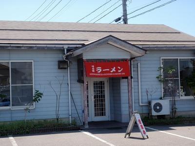 hukuraku_kamo_1.jpg