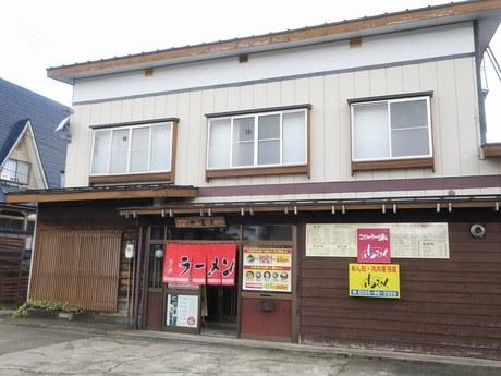 ichifuku_1.jpg