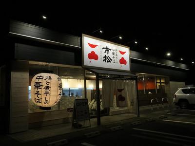 ichimatsu_1.jpg