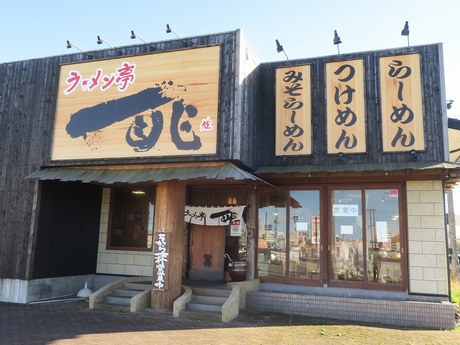 icho_kurosaki_1.jpg
