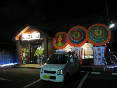 iena_1.jpg