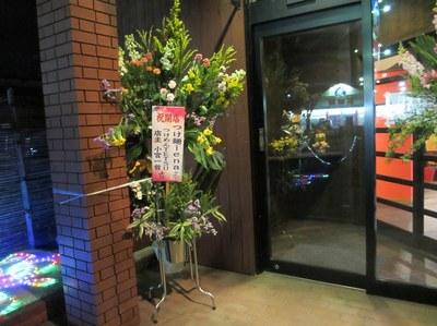 iena_2.jpg