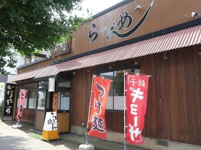 ikeyasu_201710_1.jpg
