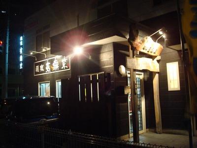 imura_1.jpg