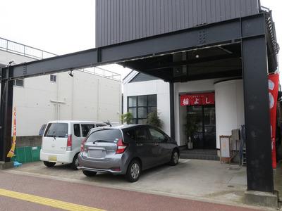 inayoshi2_1.jpg