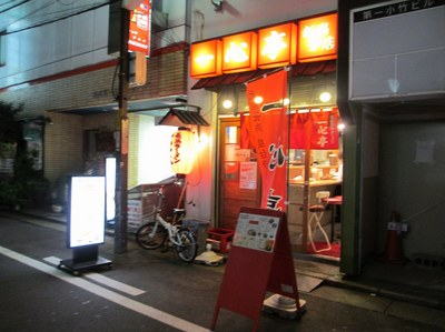 isshintei_201309_1.jpg