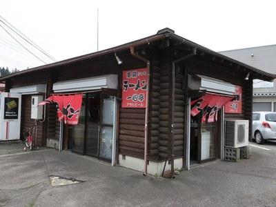 isshintei_aga_1.jpg