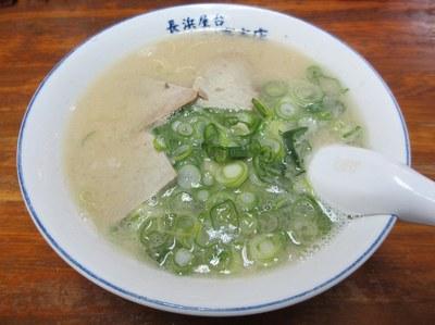 isshintei_honten_3.jpg
