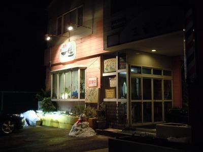 issyo_201112_1.jpg