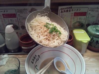 itishintei_201301_8.jpg