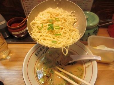 itishintei_6.jpg