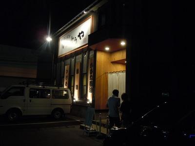 ittoya_201109_1.jpg