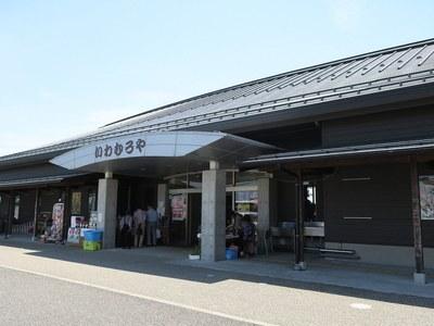 iwamuroya_1.jpg
