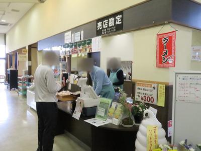 iwamuroya_2.jpg