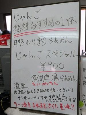 jango2_6.jpg