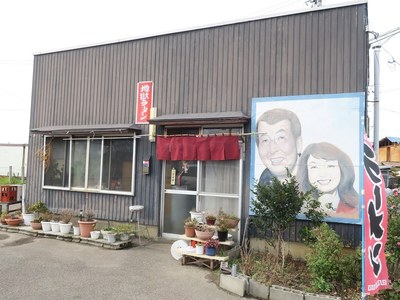 jigoku_201701_1.jpg