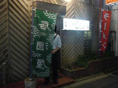 jijibaba_201108_1.jpg