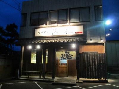 jikon_1.jpg