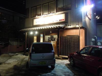 jikon_201001_1.jpg