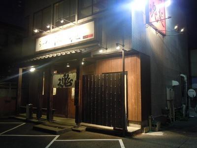 jikon_201110_2_1.jpg