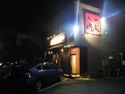 jikon_201112_1.jpg