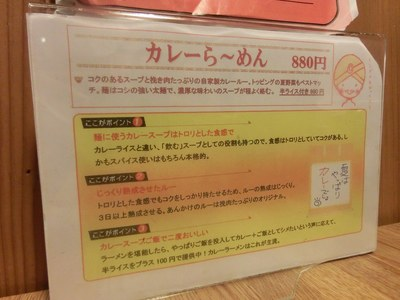 jikon_201208_2.jpg