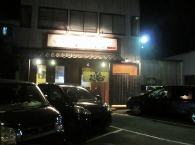 jikon_201209_2_1.jpg