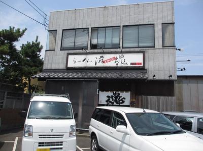 jikon_201408_1.jpg