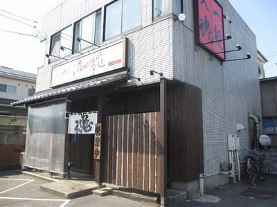 jikon_201508_1.jpg
