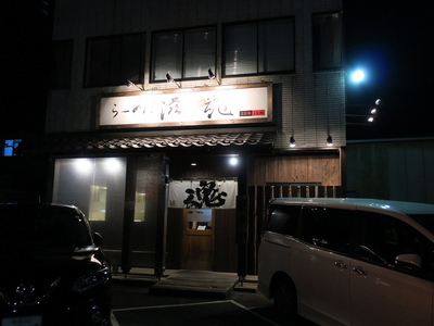 jikon_201511_1.jpg