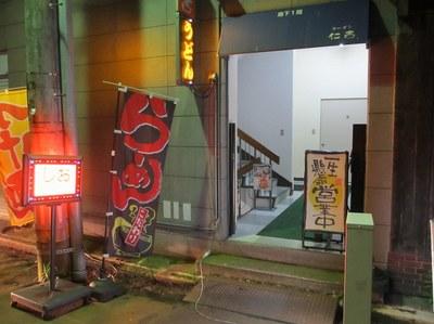 jinkiti_1.jpg