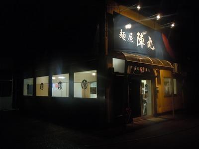 jinmaru_1.jpg