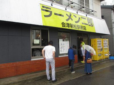 jirou_aidu_1.jpg