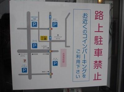 jirou_aidu_2.jpg
