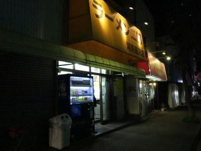 jirou_fujisawa_1.jpg