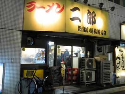 jirou_otakibashi_1.jpg