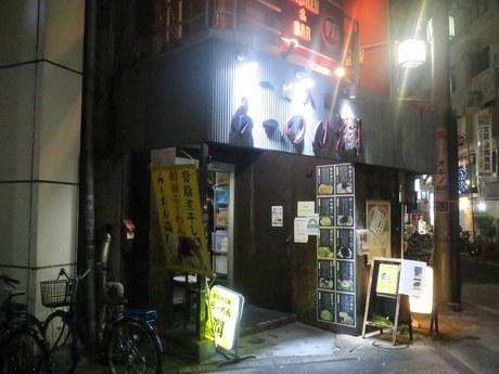 jun_kamata_1.jpg