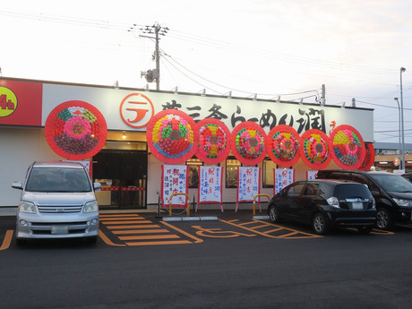 jun_nakayama_1.jpg