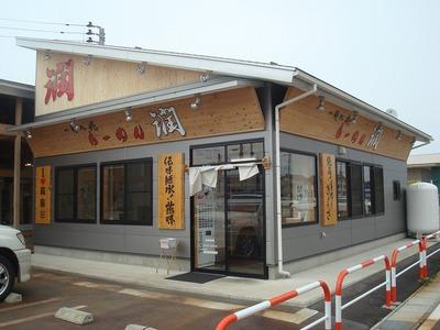 jun_sanjo_1.jpg