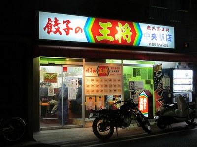 kagoshima_osyo_1.jpg