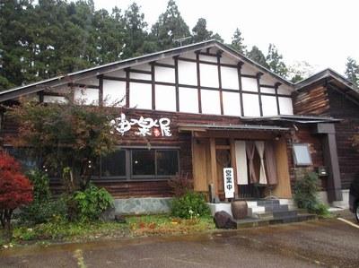 kaguraya_1.jpg