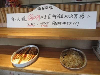 kahou_kencho_2.jpg