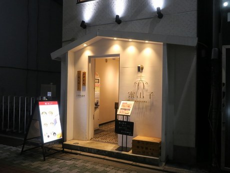 kakashi_1.jpg