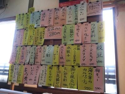 kakiya_nagaoka_8.jpg
