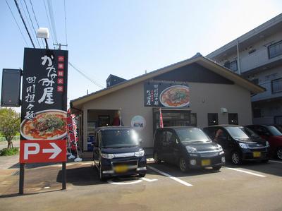 kanamiya2_1.jpg
