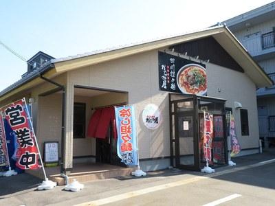 kanamiya_201605_1.jpg