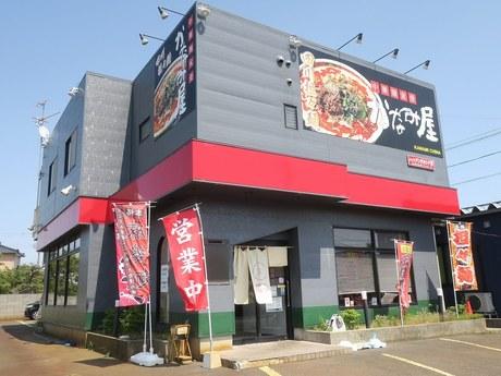 かなみ屋 松崎店 旨辛でトロみたっぷり四川麻婆坦々麺