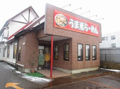 kanekoya_hasugata_1.jpg