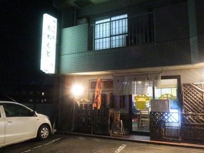 kanemoto_1.jpg