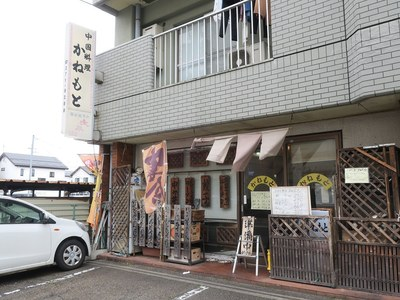 kanemoto_201905_1.jpg